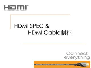 HDMI SPEC &           HDMI Cable 制程