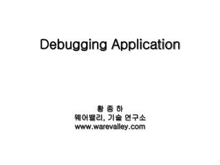 Debugging Application