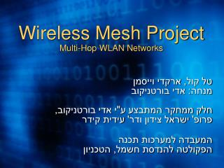 Wireless Mesh Project Multi-Hop WLAN Networks