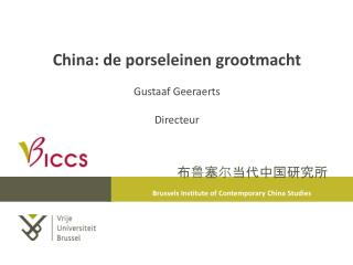 Brussels Institute of Contemporary China Studies