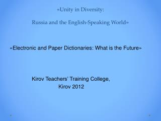« Unity in Diversity:  Russia and the English-Speaking World »