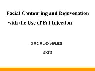 Facial Contouring and Rejuvenation  with the Use of Fat Injection