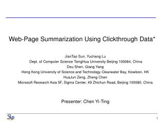 Web-Page Summarization Using Clickthrough Data*