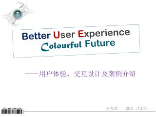 Better U ser E xperience  Colourful  Future