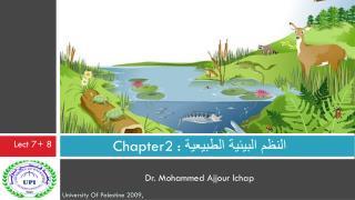 Chapter2 :  النظم البيئية الطبيعية Dr. Mohammed Ajjour lchap