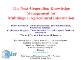 The Next-Generation Knowledge Management for  Multilingual Agricultural Information