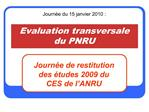 Evaluation transversale du PNRU