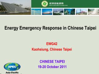 Energy Emergency Response in Chinese Taipei