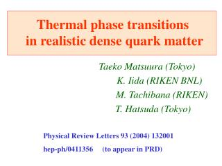 Thermal phase transitions  in realistic dense quark matter