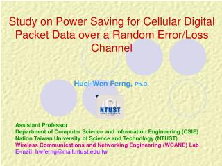 Study on Power Saving for Cellular Digital Packet Data over a Random Error/Loss Channel