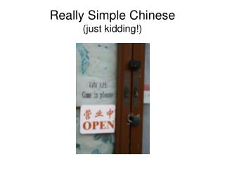 Really Simple Chinese (just kidding!)