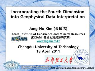 Incorporating the Fourth Dimension into Geophysical Data Interpretation