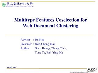 Multitype Features Coselection for Web Document Clustering