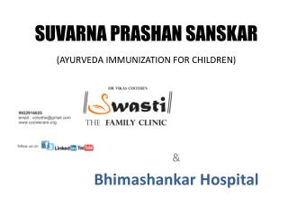 SUVARNA PRASHAN SANSKAR (AYURVEDA IMMUNIZATION FOR CHILDREN)