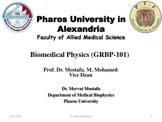 Pharos University in Alexandria Faculty of Allied Medical Science