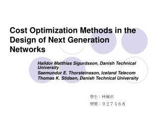 Cost Optimization Methods in the Design of Next Generation Networks