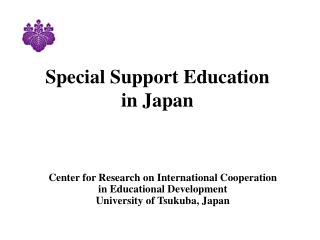 Special Support Education  in Japan