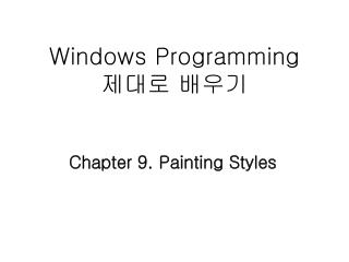 Windows Programming ??? ???