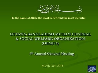4 th Annual General Meeting