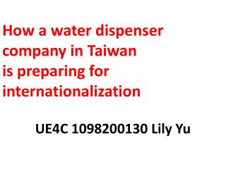 How a water dispenser company in Taiwan  is preparing for internationalization