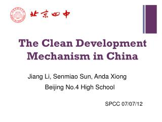 The Clean Development Mechanism in China