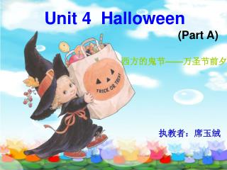 Unit 4  Halloween (Part A)