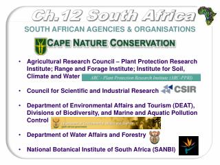 South African agencies & organisations