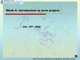 Week 6. Introduction to term project