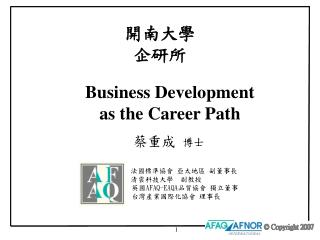 Business Development as the Career Path