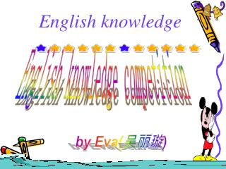 English knowledge