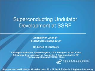 Superconducting Undulator Development at SSRF