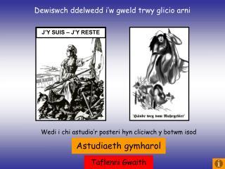 Dewiswch ddelwedd i'w gweld trwy glicio arni