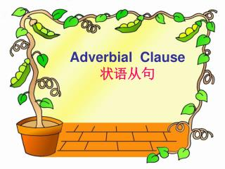 Adverbial  Clause 状语从句