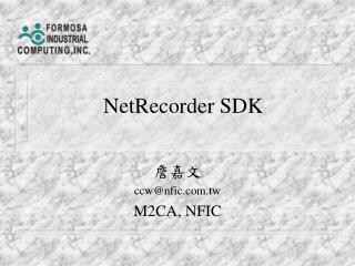 NetRecorder SDK