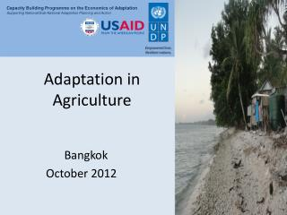 Adaptation in Agriculture