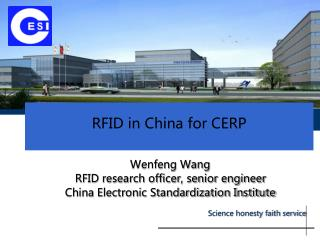 RFID in China for CERP