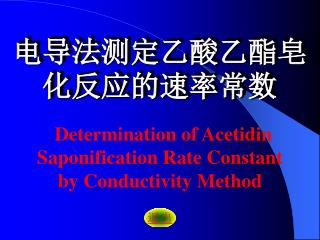 Determination of Acetidin Saponification Rate Constant by Conductivity Method
