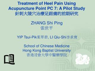 Clinical Evidence for Acupuncture