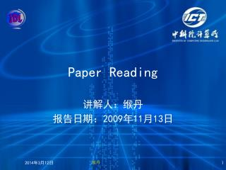 Paper Reading