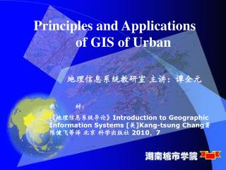 Principles and Applications       of GIS of Urban