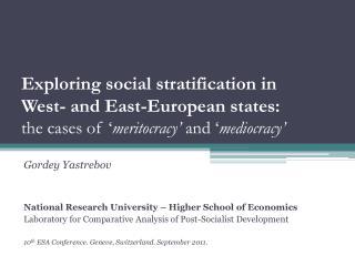Gordey Yastrebov National Research University – Higher School of Economics