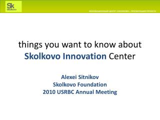 things you want to know about  Skolkovo Innovation  Center
