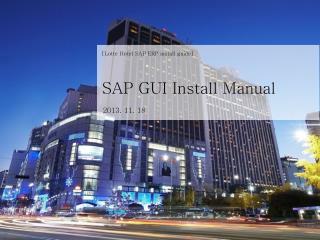 SAP GUI Install Manual