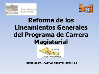 SISTEMA EDUCATIVO ESTATAL REGULAR
