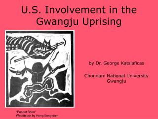 U.S. Involvement in the Gwangju Uprising