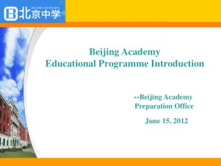 Beijing Academy  Educational Programme Introduction