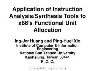 Application of Instruction Analysis/Synthesis Tools to x86's Functional Unit Allocation