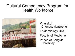 Cultural Competency Program for Health Workforce