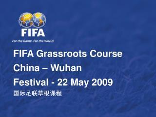 FIFA Grassroots Course China – Wuhan Festival - 22 May 2009 国际足联草根课程