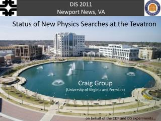 Status of New Physics Searches at the Tevatron